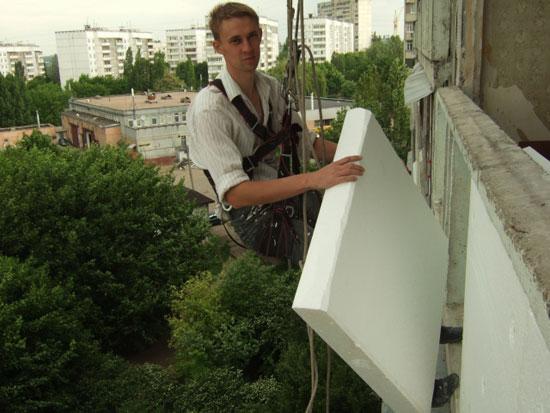 Наружное утепление балкона пенопластом