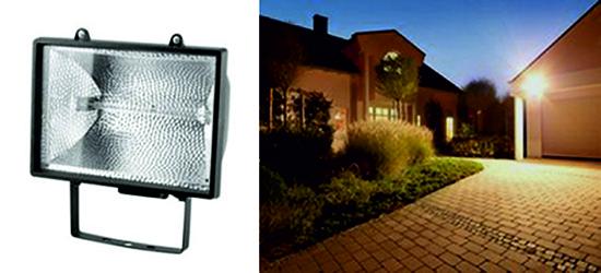 Галогенный прожектор для уличного освещение