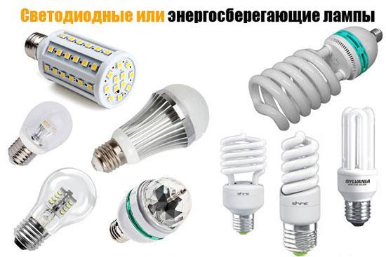 Подвесной светильник Gittus 2011-1P - купить в Москве