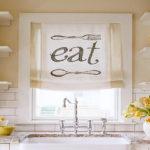 Как сшить красивые шторы на кухню своими руками: идеи и варианты решений