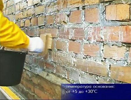 Грунтовка наружной стены