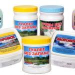 Все о живых бактериях для септиков и выгребных ям: виды, формы выпуска, правила использования