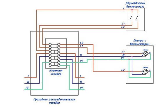 Схема люстры с вентилятором с двухклавишным подключением