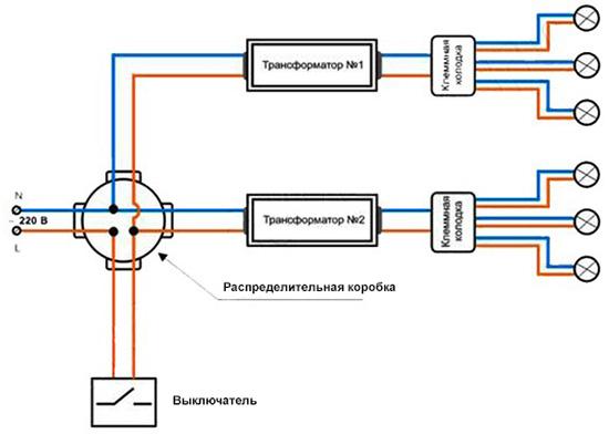 Схема подключения галогенной люстры