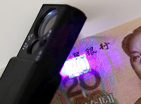 Светодиодный детектор валют