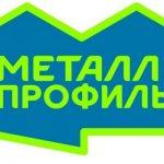 Ассортимент компании Металл Профиль